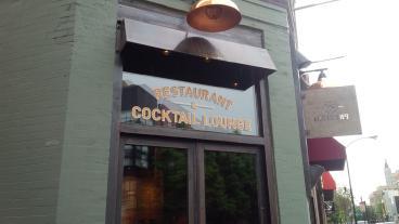 Restaurant Exterior Graphics for Presidio Chicago - Gold Cut Vinyl