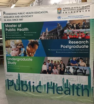 trade show display public health Denver, CO