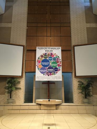 Large Banner for Saturn Road Church of Christ in Garland!