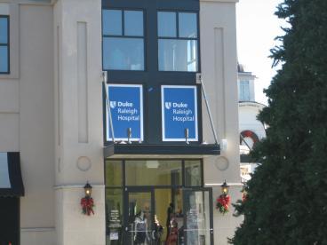Entrance Signage at Duke Hospital, complete by Charlotte, NC Studio