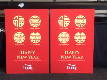 Hoag Chinese New Year Posters
