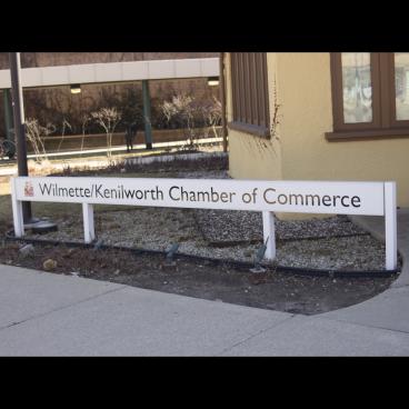 Wilmette Chamber of Commerce