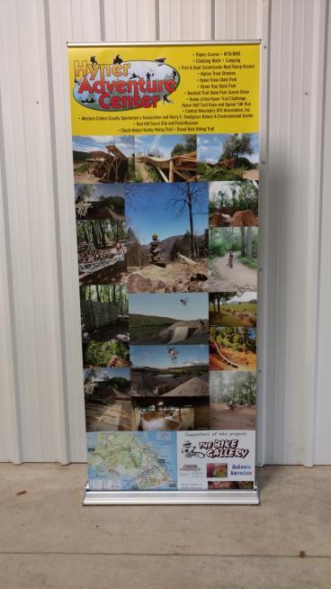 Hyner Adventure Center Banner
