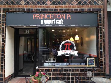 A recent sign for Princeton Pi