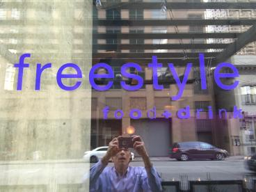 Window Graphics - Chicago