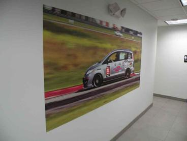 Wall Mural - Auto Dealership