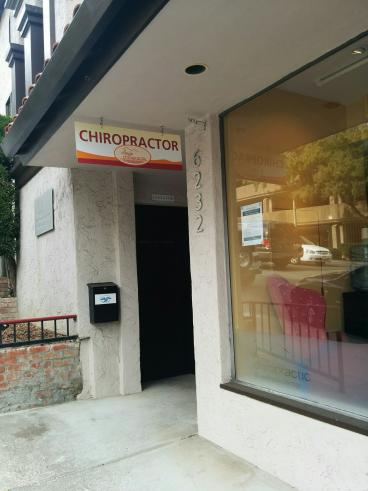 Village Chiropractic Sign