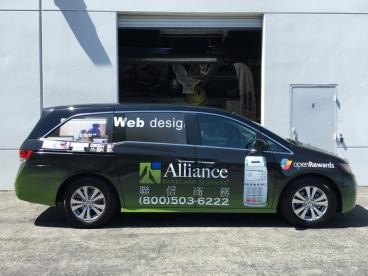 Alliance Bank Card Services Vehicle Full Wrap