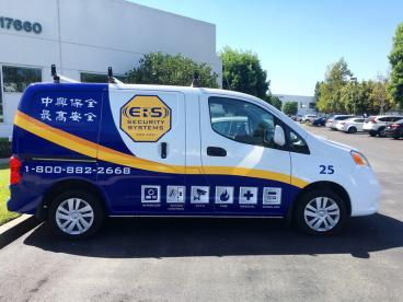 ERS Vehicle Fleet