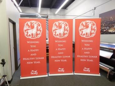 Hoag Hospital Happy Lunar New Year Retractable Banner Stands