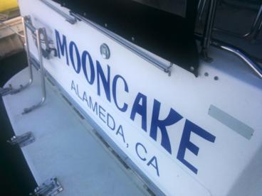 Mooncake boat Alameda