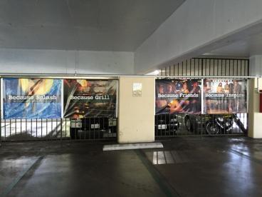 UDR 880 Garage Banner Side 2