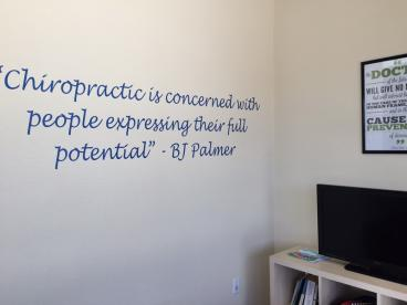 HB Chiropractic Quote Wall Decal