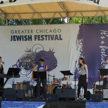 Jewish Festival Banner Large
