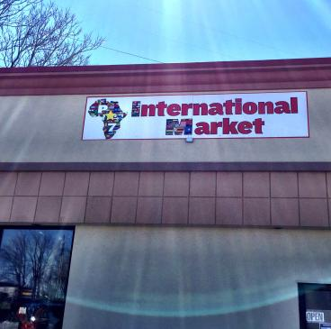 P*7 International Market