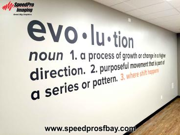Graphic wall at health club for cycling studio