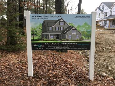Benoit Real Estate Sign