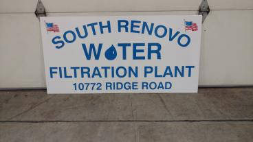 Water Plant Sign