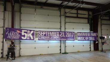 30' Street Banner