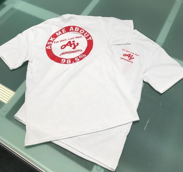 Ajinomoto North American Campaign TShirts