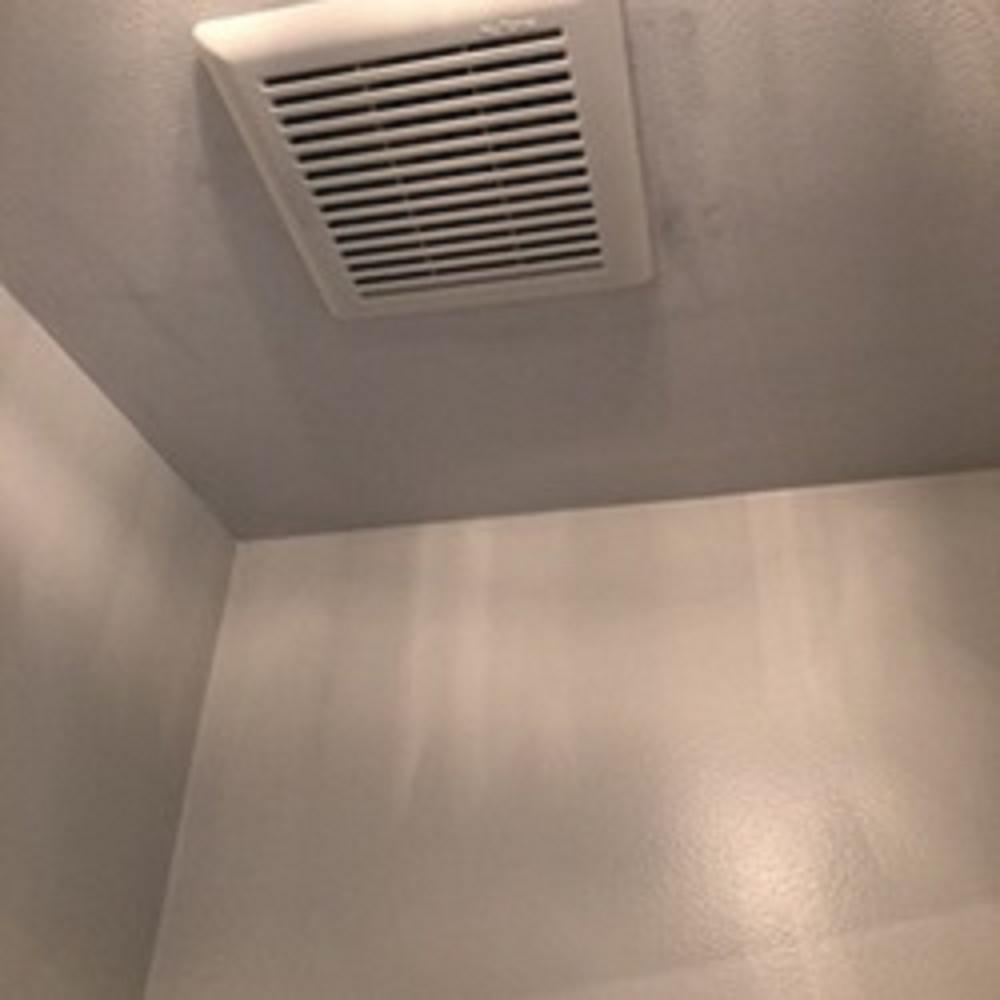 Exhaust Fan Repair ~ Columbia, MD