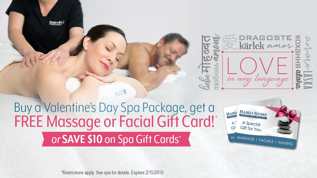Vaentine's Day Promotion