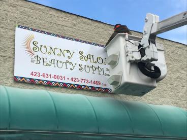Sunny Salon and Beauty Supply Install