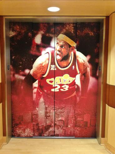 Quicken Loans Arena: Elevator Wraps, LeBron James