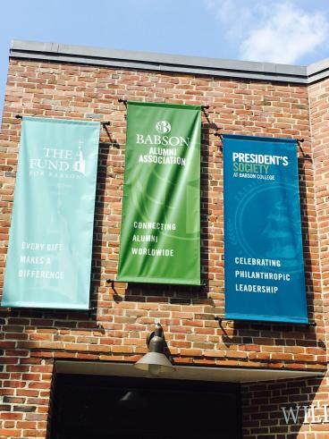 Babson Alumni Hall Parkway Banners