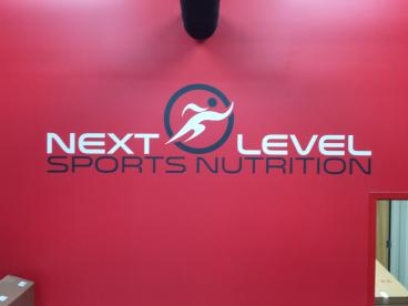Wall Decal for Next Level Fitness - Louisville Kentucky